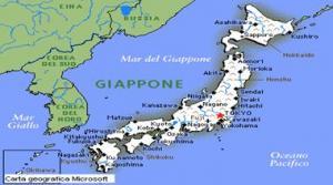Il Giappone Cartina Politica.Giappone Territorio Attivita Sismica Idrografia